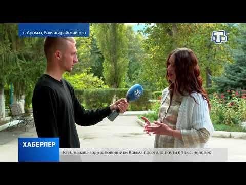 В Крыму активно развивается направление постковидной реабилитации