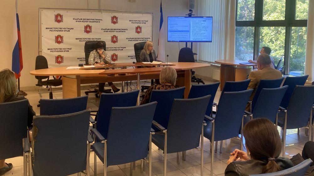В Минюсте Крыма прошло обучение администраторов судебных участков аппаратов мировых судей
