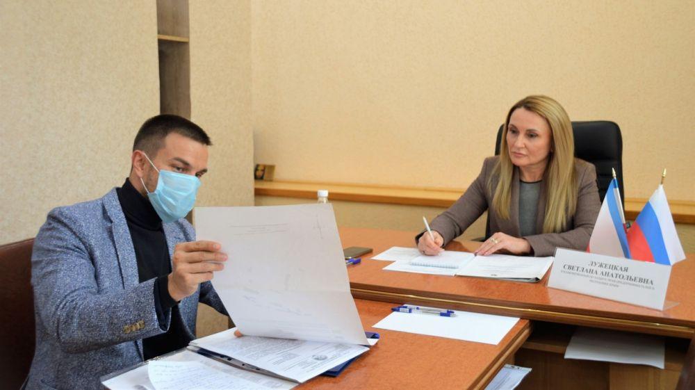 Светлана Лужецкая провела прием предпринимателей Феодосии