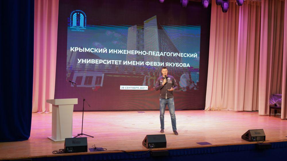 В Симферополе прошла встреча представителей Госкомитета молодежной политики РК с первокурсниками