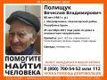 В Нижнегорском районе Крыма без вести пропал 80-летний пенсионер