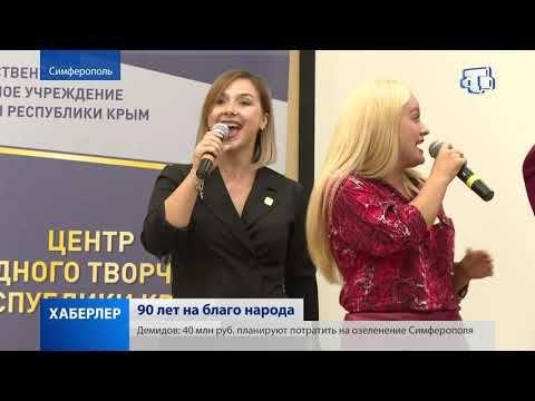 Хаберлер(на русском языке)30.09.21