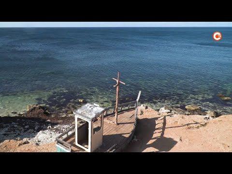 30 сентября отмечается Всемирный день моря (СЮЖЕТ)
