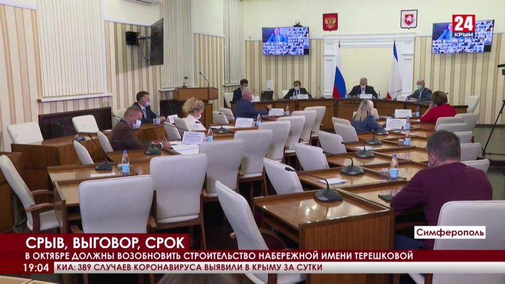 Глава Крыма недоволен возведением и ремонтом объектов на полуострове