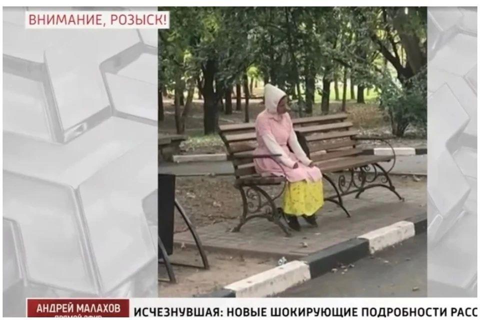 В Симферополе ищут девушку, которую объявили пропавшей в «Прямом эфире» у Малахова
