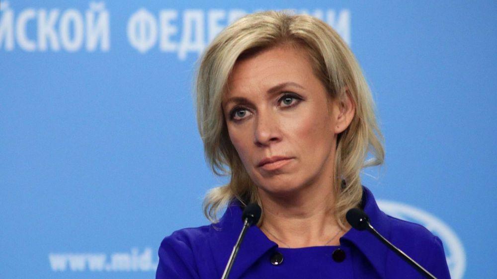 Страсти по Поклонской: Захарова дала совет Киеву
