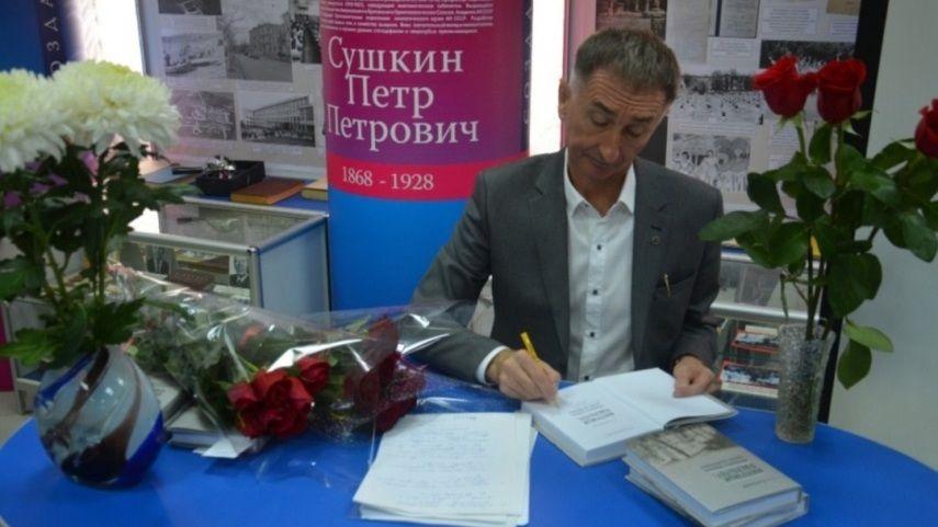 Справочно-информационный фонд Государственного архива Республики Крым пополнился новым изданием