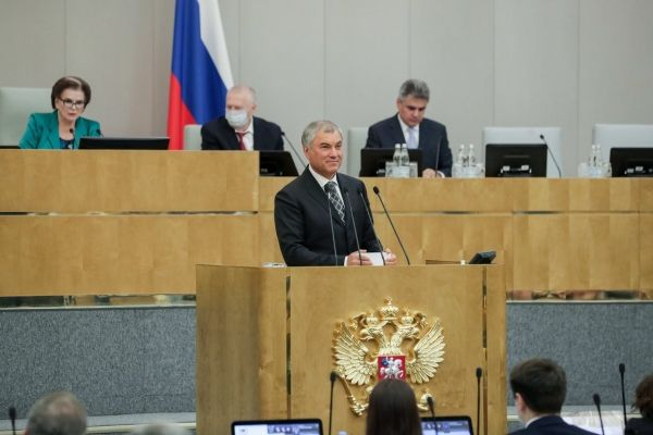 Владимир Константинов поздравил Вячеслава Володина с избранием на пост Председателя Государственной Думы РФ
