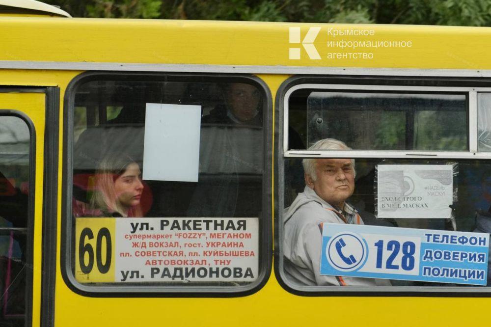 Крымчан без масок в маршрутках будут штрафовать на 5 тысяч рублей
