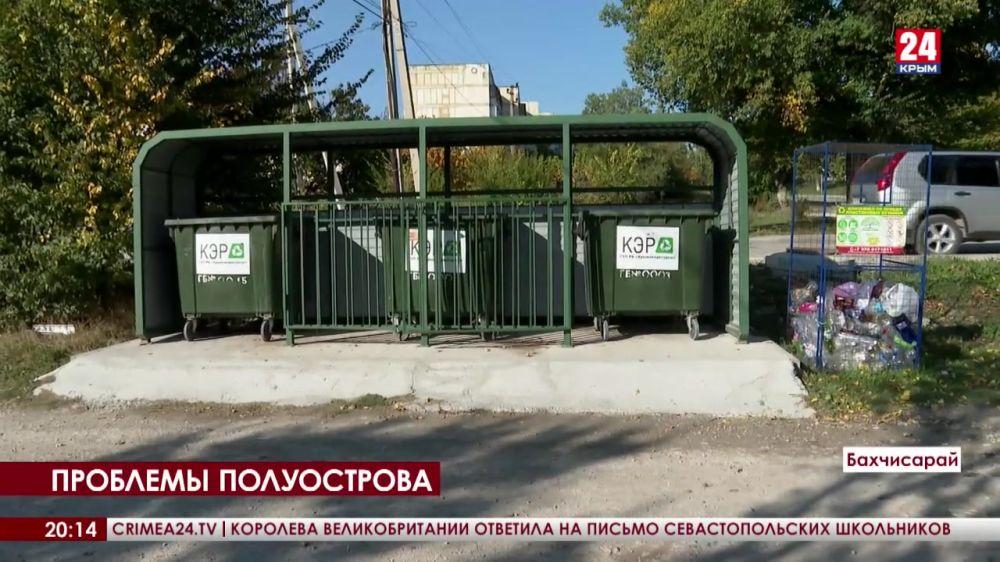 Проблемы есть, решения – тоже. Главы администраций двух городов Крыма получили выговоры
