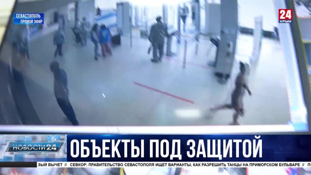 Как обеспечивают безопасность учащихся в Севастополе?