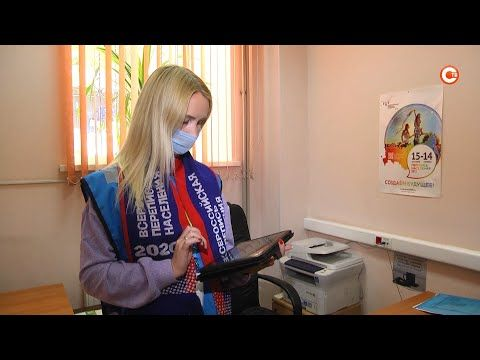 В Севастополе завершается подготовка к Всероссийской переписи населения (СЮЖЕТ)