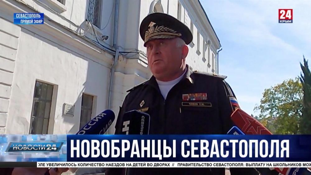 В Севастополе стартовала осенне-зимняя призывная кампания