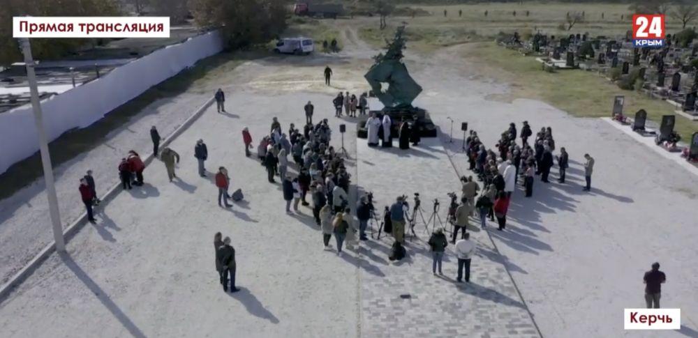 В Керчи открыли мемориал в память о трагедии в политехническом колледже
