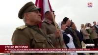 В районе села Перекоп установили памятный крест, чтобы почтить память воинов-белогвардейцев