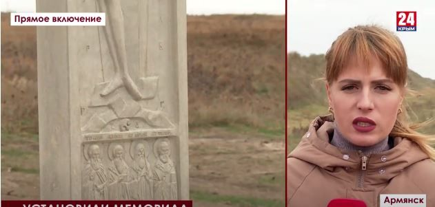 На Перекопе установили мемориал на месте захоронения жертв расстрелов 1920-1921 годов