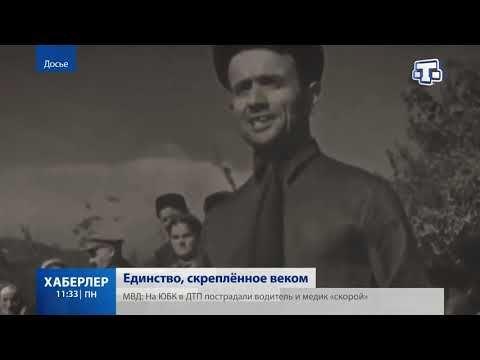 100 лет созданию Крымской АССР