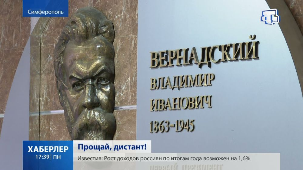Крымский федеральный университет возобновил смешанный формат обучения