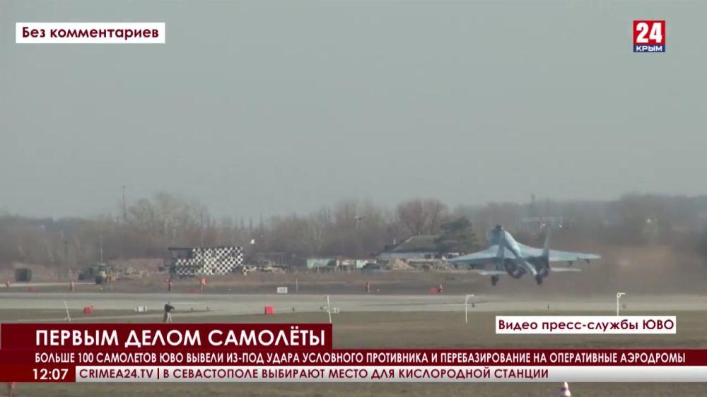 Больше 100 самолетов ЮВО вывели из-под удара условного противника и перебазирование на оперативные аэродромы