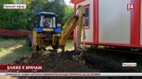 В Солнечном под Феодосией до конца года откроют новый модульный ФАП