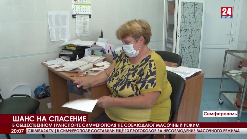 Прививочная кампания в Крыму набирает обороты