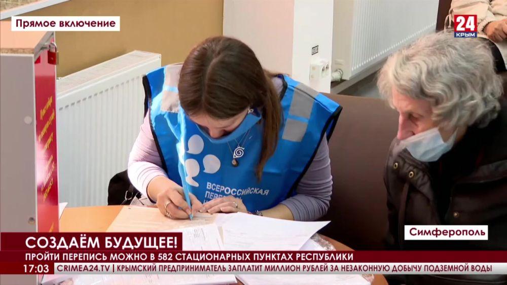 Пройти перепись можно в 582 стационарных пунктах Крыма