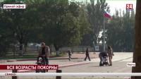 Жители Керчи меняют профессии. Какие сферы деятельности выбирают жители приморского города?