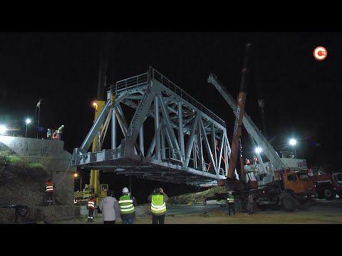 На Камышовом шоссе установили новый железнодорожный мост (СЮЖЕТ)