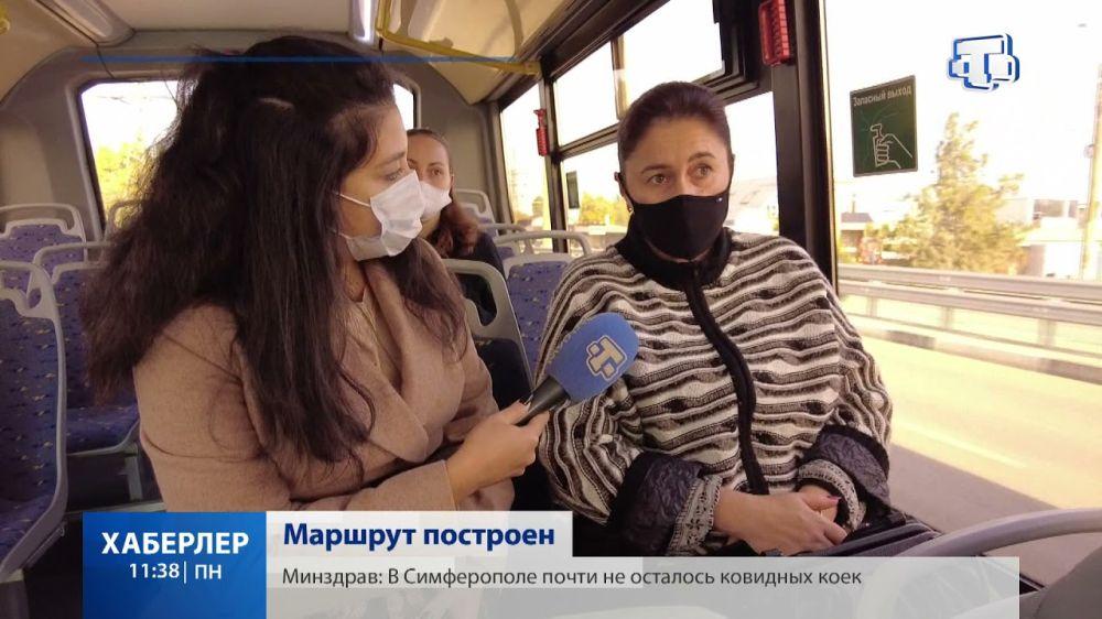 Новый автобусный маршрут открыли в Симферопольском районе