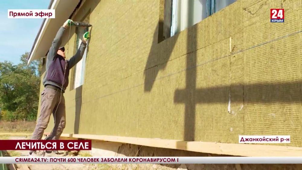 На севере Крыма одновременно строят и капитально ремонтируют три десятка ФАПов и амбулаторий