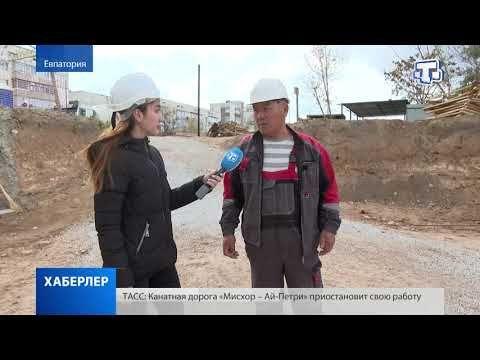 В Крыму до 2025 года построят 16 детских садов