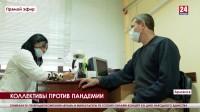 Две тысячи рублей за QR-код. Как формируют коллективный иммунитет на севере Крыма?