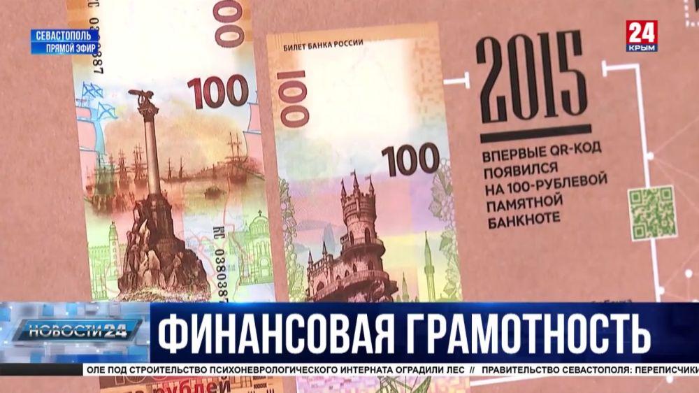 Центробанк России выпустит новые тематические монеты. На них могут использовать и знаковые места Севастополя
