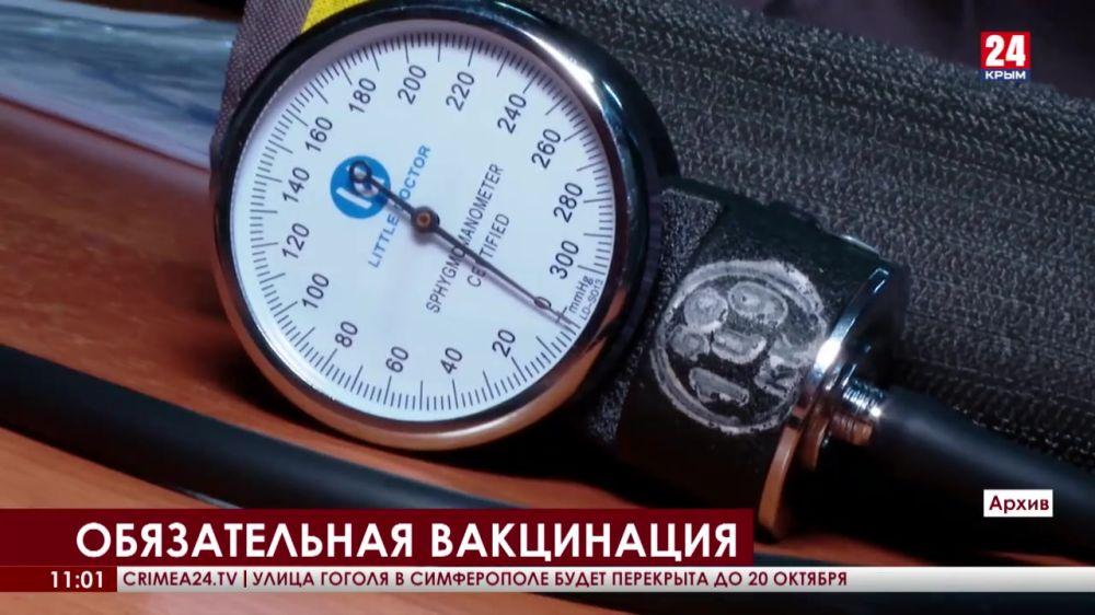 Обязательную вакцинацию ввели в Крыму. На кого распространяется новое постановление Роспотребнадзора?
