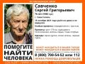 В Севастополе без вести пропал 76-летний пенсионер