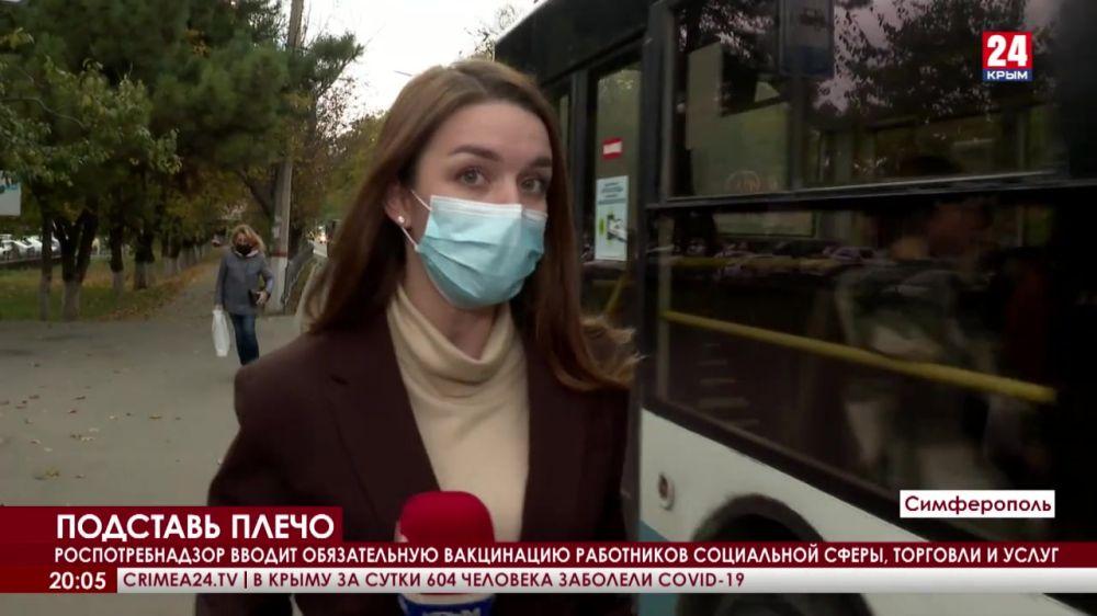 Каждому по дозе вакцины. Как формируют коллективный иммунитет у крымчан?