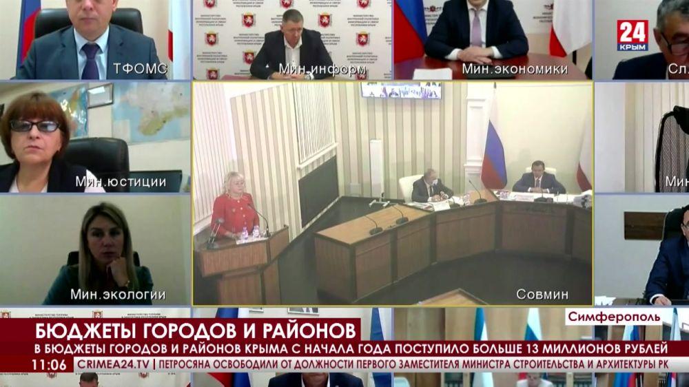 В бюджеты городов и районов Крыма с начала года поступило больше 13 миллионов рублей