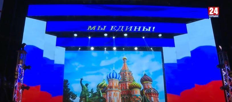 Телерадиокомпания «Крым» и Минкультуры РК готовят онлайн-концерт ко дню народного единства