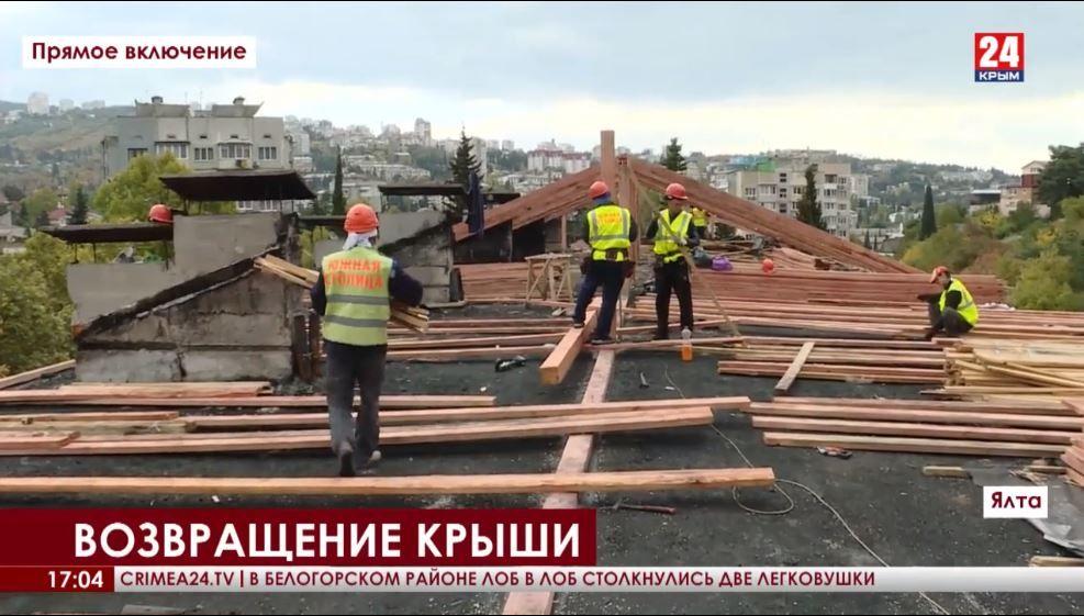 Многострадальный дом в Ялте на улице Кривошты приводят в порядок