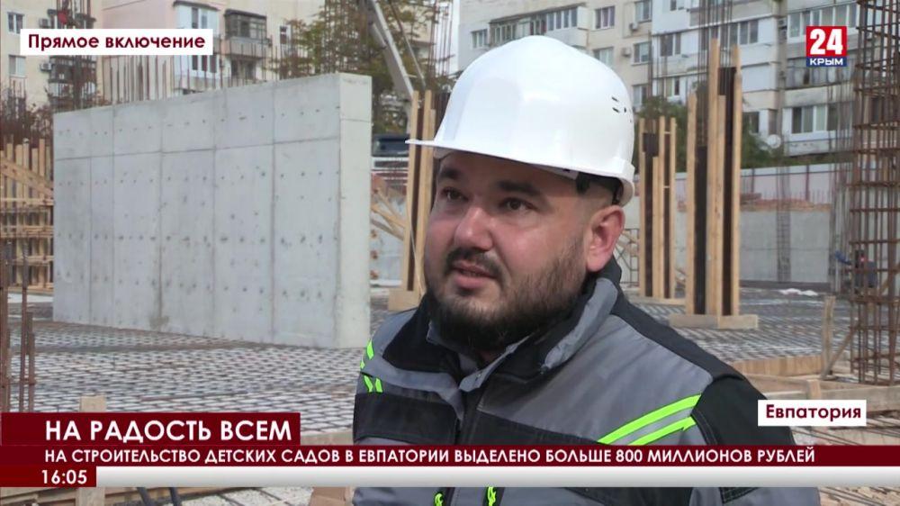 В Евпатории строят два детских сада на улицах Чапаева и Интернациональной