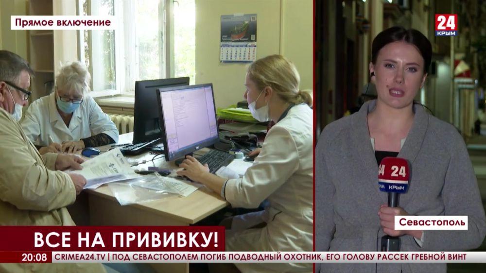Новые ограничения из-за коронавируса ввели в Севастополе
