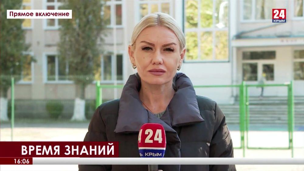В Джанкойском районе проходит крымский этап Общероссийского педагогического форума