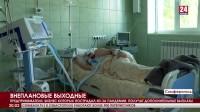 Остановить рост заболеваемости COVID-19. В России введут дополнительные меры по борьбе с коронавирусом