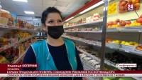 Опасность повсюду. Почему крымчане не боятся ни вируса, ни буквы закона?