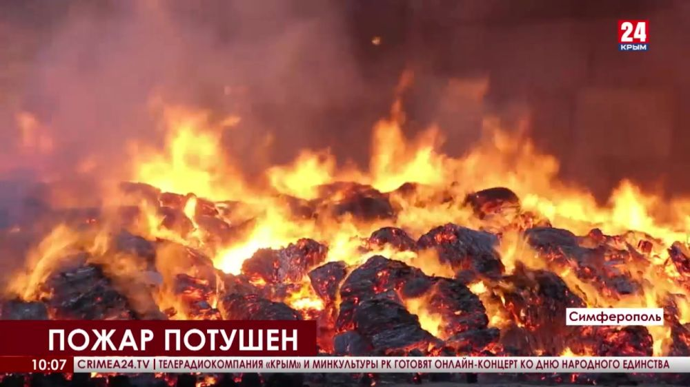 Пожар на территории склада в Симферополе потушен