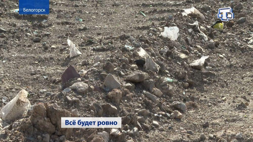 Рекультивация мусорного полигона в Белогорске завершена на 60%