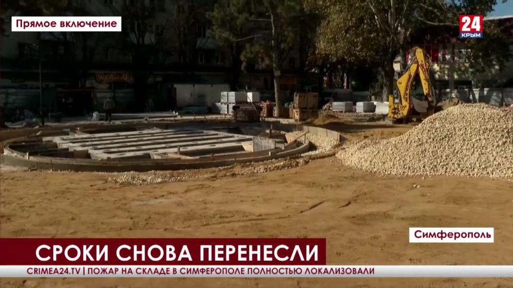 Вновь перенесли сроки окончания благоустройства площади Куйбышева