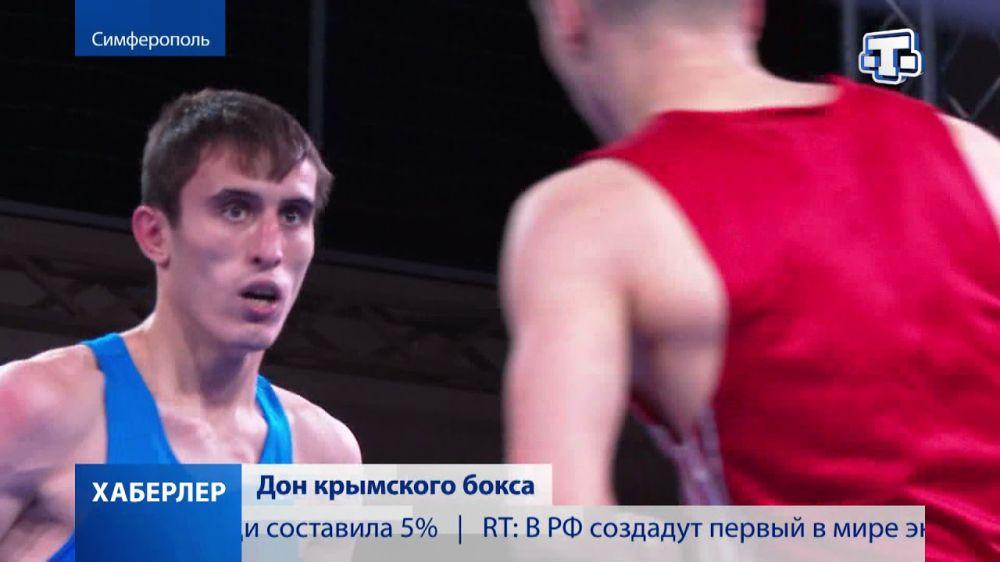 В Крыму стартовал 42-й турнир памяти Педро Саэса Бенедикто