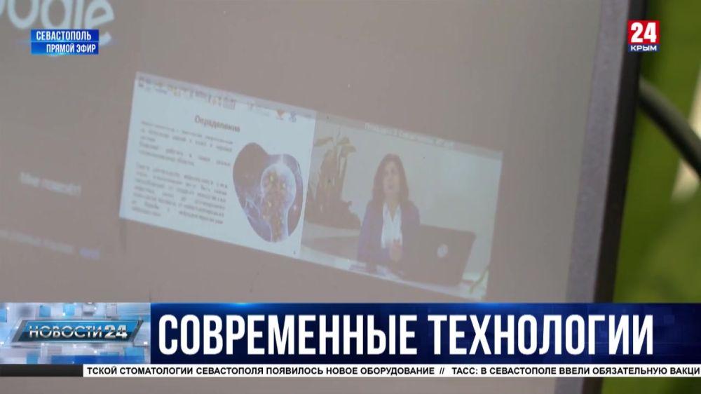 В Севастополе проходит форум для педагогов дополнительного образования