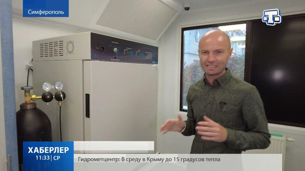 В Крыму на новый уровень вышло диагностирование лейкоза